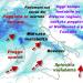mattinata-all'insegna-dell'instabilita-su-varie-regioni,-anche-oggi-piogge-e-rovesci-sparsi